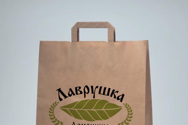 Разработаю логотип для вашей компании 1 - kwork.ru
