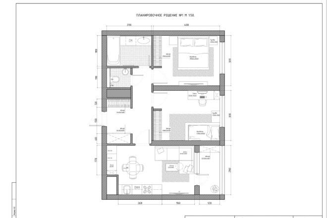 Планировочное решение вашего дома, квартиры, или офиса 23 - kwork.ru