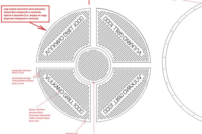 Выполню чертеж в AutoCAD 14 - kwork.ru