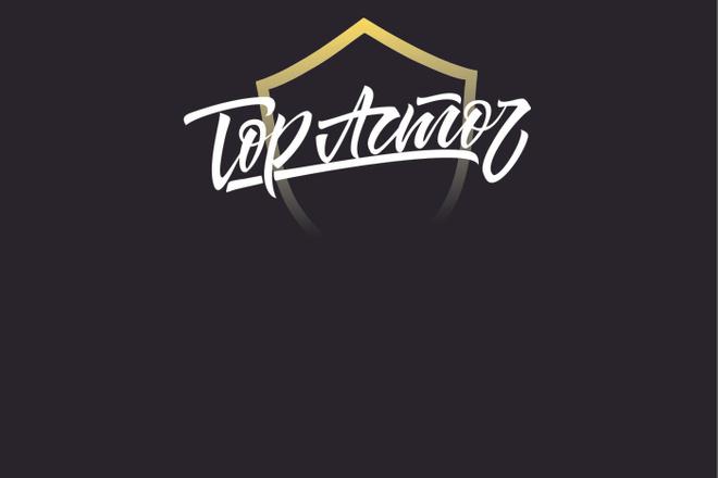 Логотип в стиле леттеринг 89 - kwork.ru
