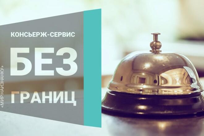 Сделаю продающую презентацию 36 - kwork.ru