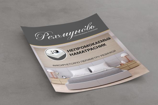 Сделаю дизайн этикетки 30 - kwork.ru