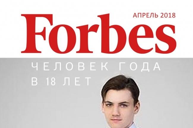 Изменение фона на фото 32 - kwork.ru