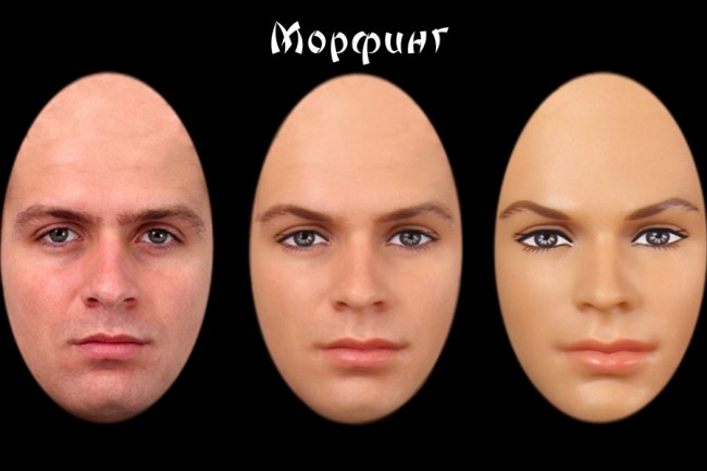 Изменение фона на фото 29 - kwork.ru