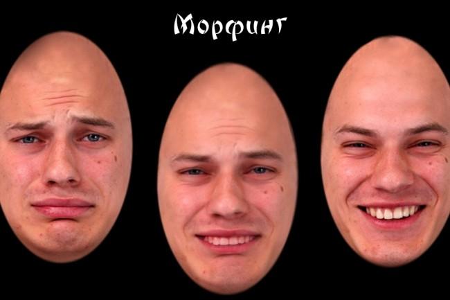 Изменение фона на фото 30 - kwork.ru