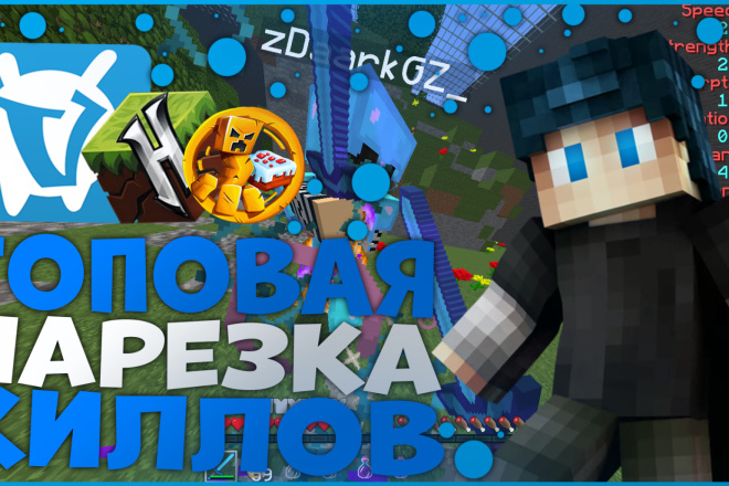 Оформление каналов Youtube Баннеры, превью, аватарки, интро 3 - kwork.ru