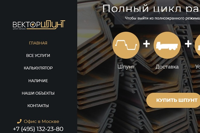 Логотип 160 - kwork.ru