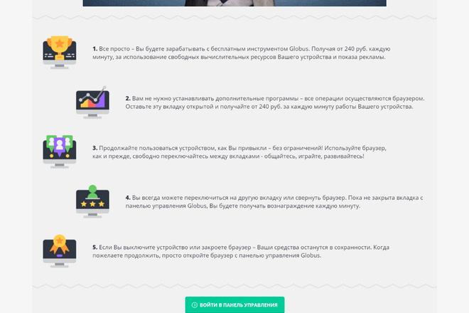Сделаю адаптивную верстку HTML письма для e-mail рассылок 30 - kwork.ru