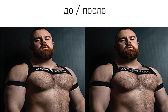 Выполню фотомонтаж в Photoshop 39 - kwork.ru