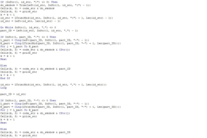 Напишу макрос в Excel VBA или exe 1 - kwork.ru
