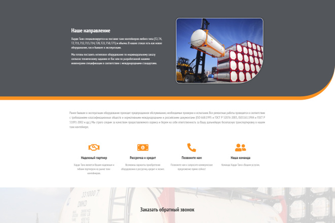 Создание сайта на WordPress 17 - kwork.ru