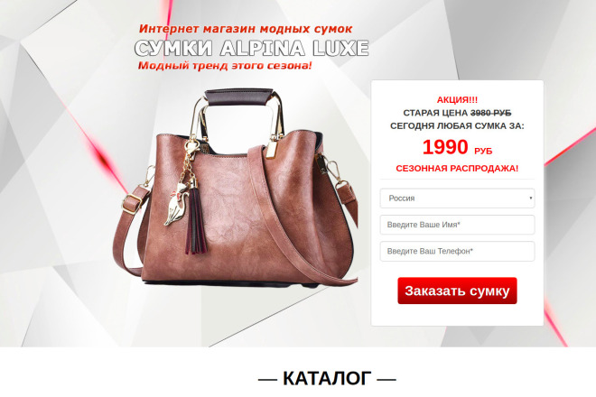 Скопирую Landing page, одностраничный сайт и установлю редактор 21 - kwork.ru