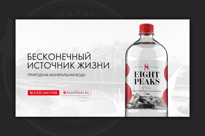 Сделаю качественный баннер 89 - kwork.ru