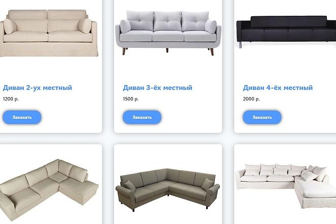 Создание сайта - Landing Page на Тильде 27 - kwork.ru