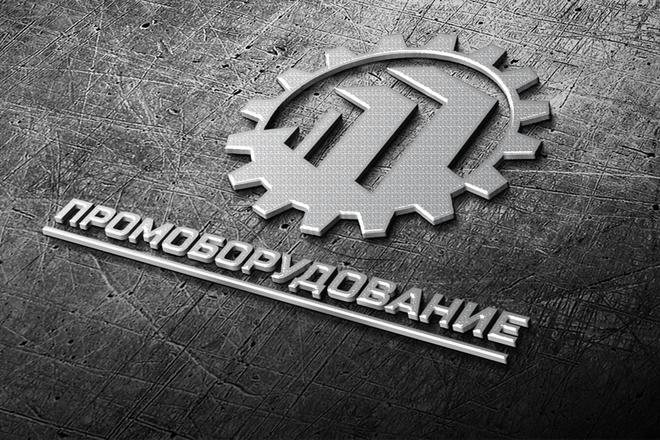 Логотип, который сразу запомнится и станет брендом 89 - kwork.ru