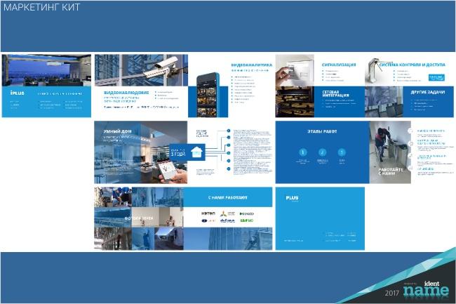 Разработаю маркетинг-кит компании - продающую презентацию 11 - kwork.ru