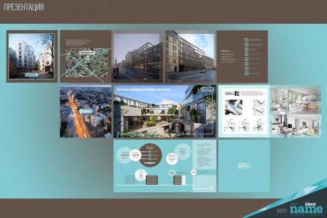 Разработаю маркетинг-кит компании - продающую презентацию 7 - kwork.ru