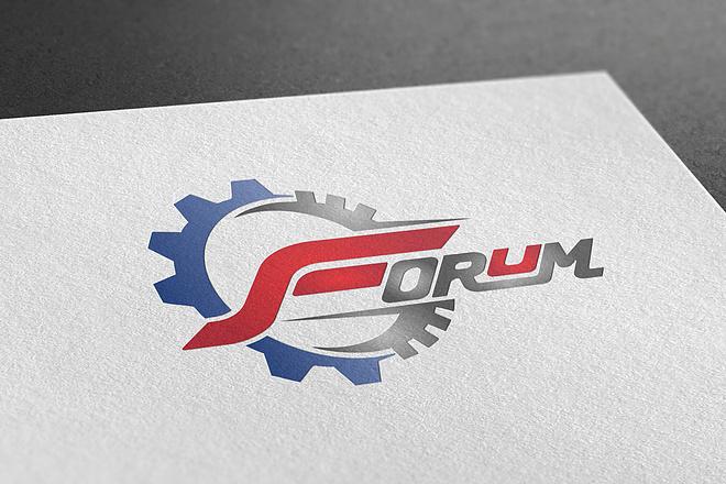 Логотип новый, креатив готовый 85 - kwork.ru