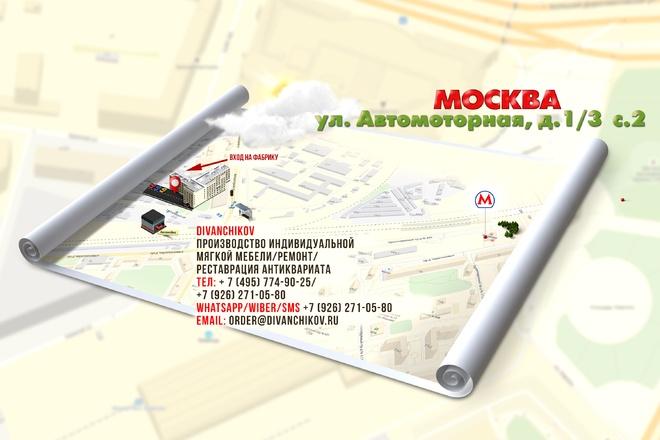 Красивая схема и карта проезда 9 - kwork.ru