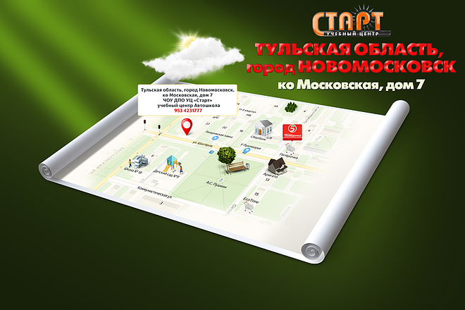 Красивая схема и карта проезда 8 - kwork.ru