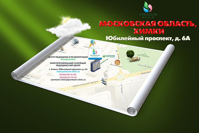 Красивая схема и карта проезда 7 - kwork.ru