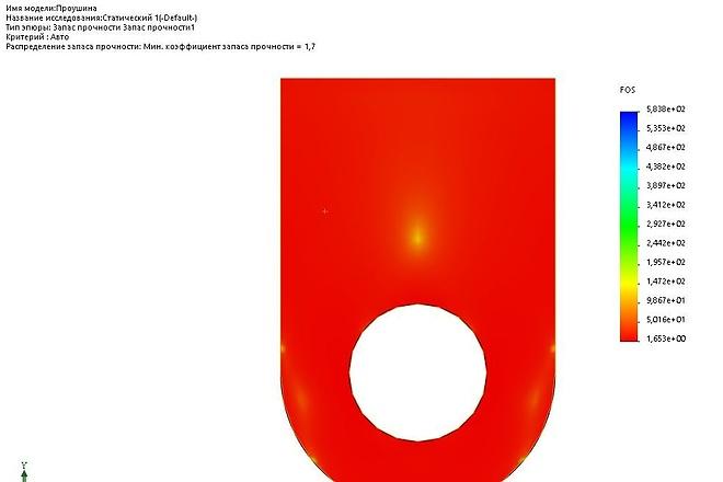 3D в SolidWorks. Расчеты. Чертежи 7 - kwork.ru