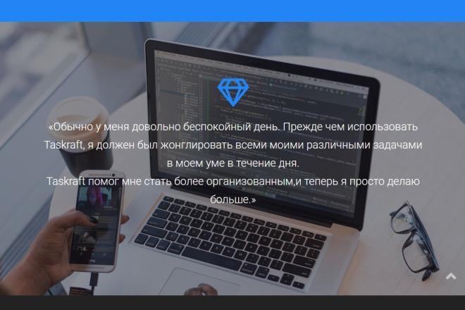 Лендинг под ключ на CMS WordPress или Joomla 2 - kwork.ru