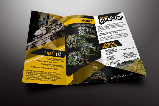Разработка дизайна буклетов 5 - kwork.ru