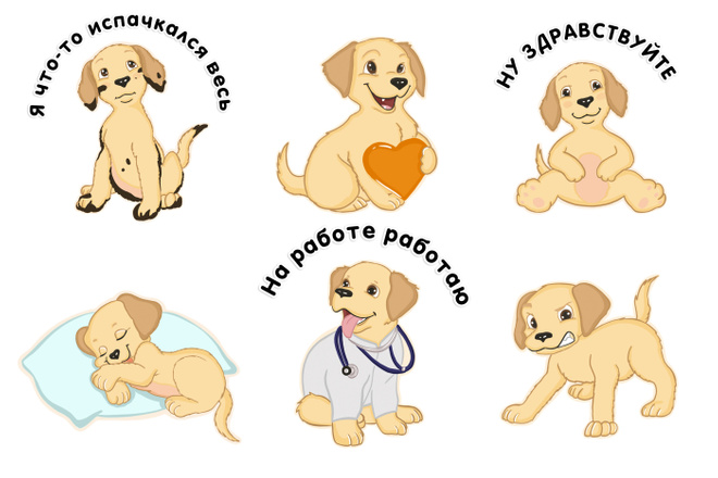 Стикеры 5 - kwork.ru
