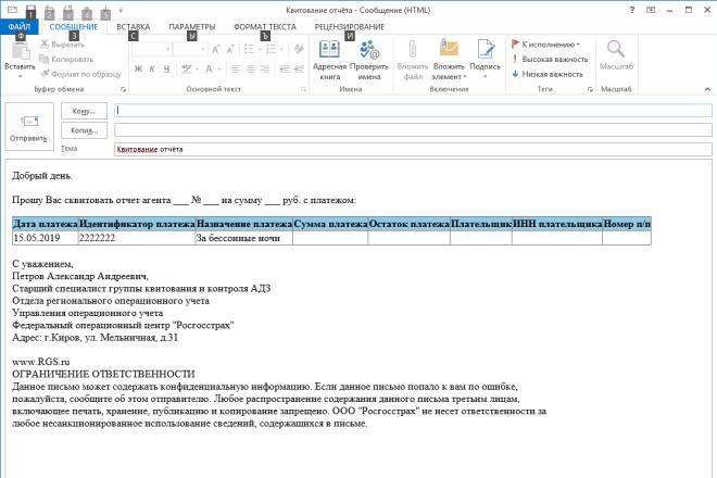 Напишу макрос на VBA для Excel 124 - kwork.ru