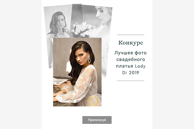 Дизайн и верстка адаптивного html письма для e-mail рассылки 68 - kwork.ru