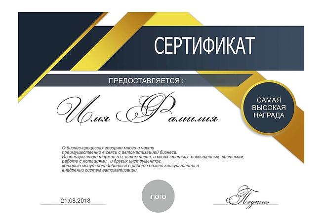 Фирменный стиль 4 - kwork.ru
