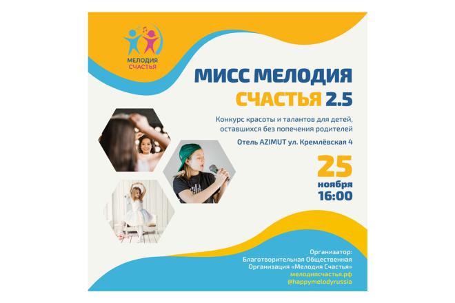 Создам дизайн поста для Инстаграм 1 - kwork.ru