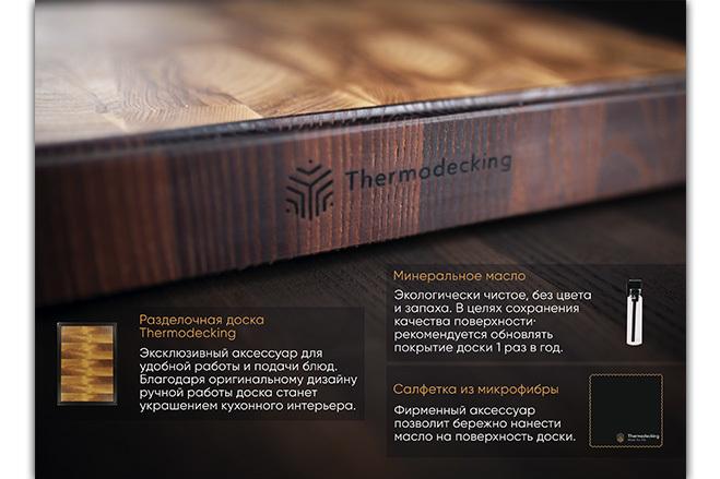 Дизайн листовки, флаера. Макет готовый к печати 5 - kwork.ru