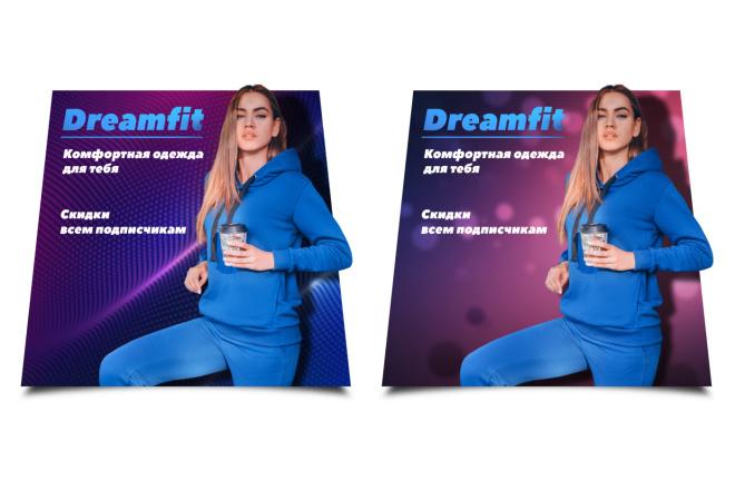 Объёмные и яркие баннеры для Instagram. Продающие посты 11 - kwork.ru