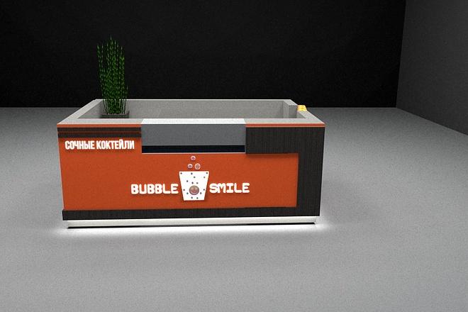 Сделаю 3D визуализацию Вашего помещения 1 - kwork.ru