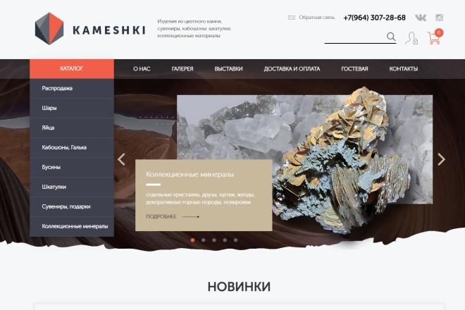 Разработка сайта на Bitrix 2 - kwork.ru