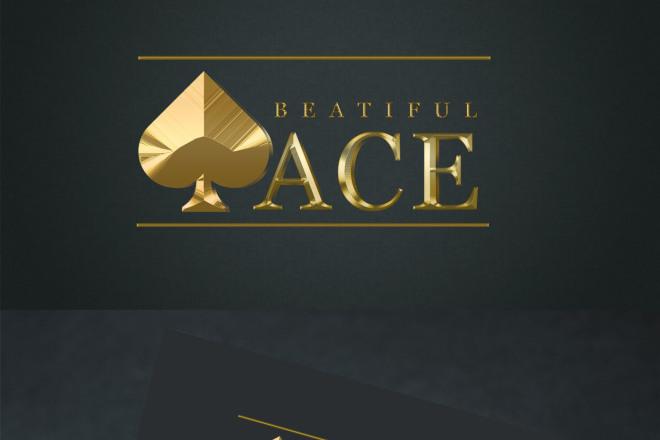 Создам уникальный логотип для Вашего бизнеса 4 - kwork.ru