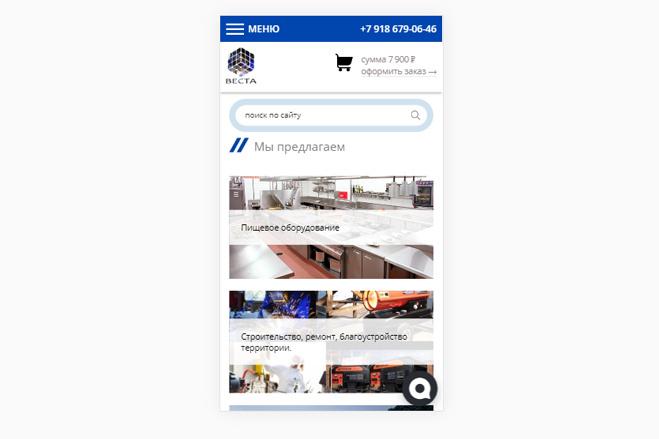 Адаптация сайта под мобильные устройства 47 - kwork.ru