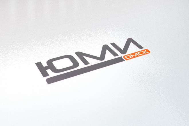 Логотип в 3 вариантах, визуализация в подарок 18 - kwork.ru