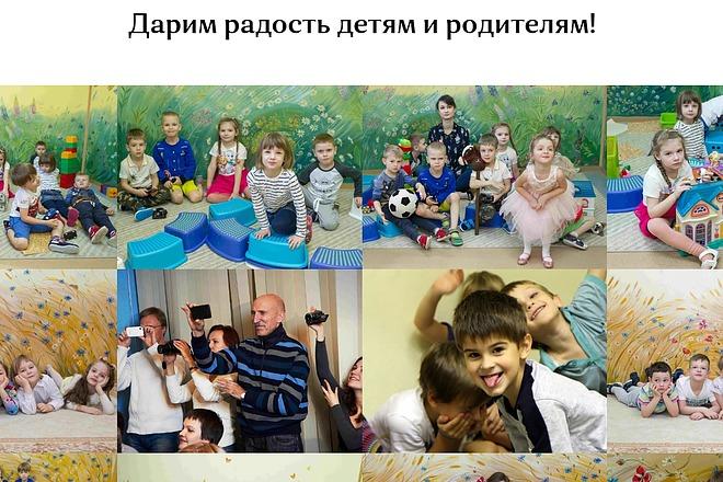 Создание сайта - Landing Page на Тильде 4 - kwork.ru