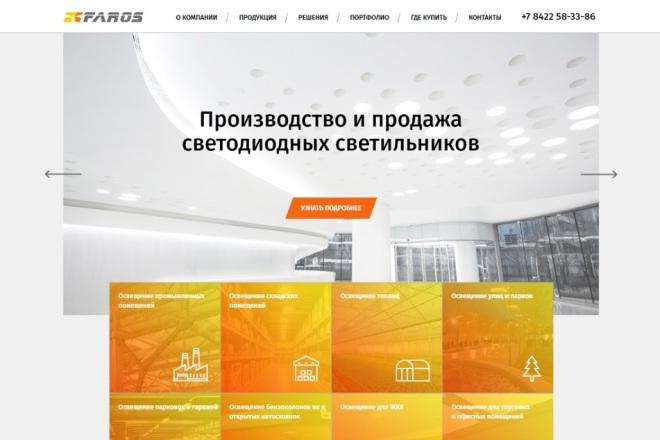 Верстка макетов PSD, Figma под все устройства 1 - kwork.ru