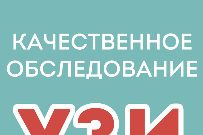 Разработка фирменного стиля 17 - kwork.ru