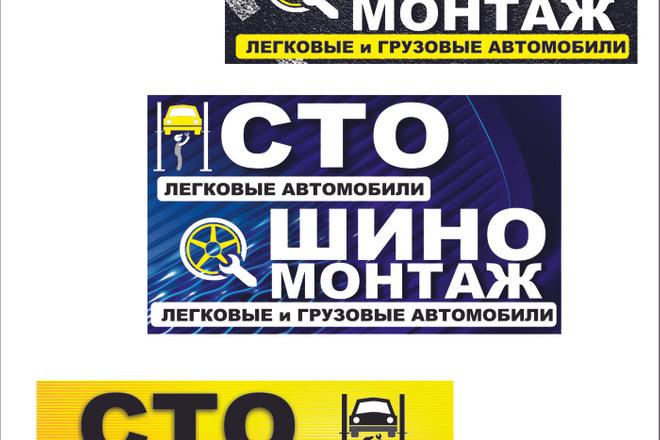 Все виды наружной и интерьерной рекламы 6 - kwork.ru