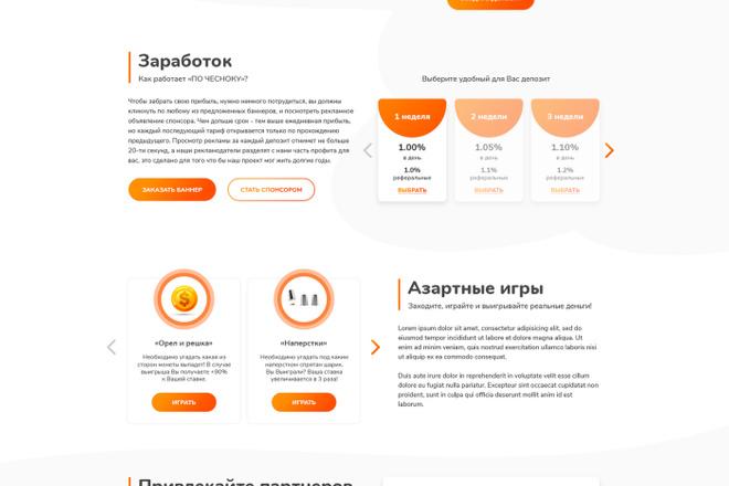 Дизайн любой страницы сайта + бонусы 33 - kwork.ru