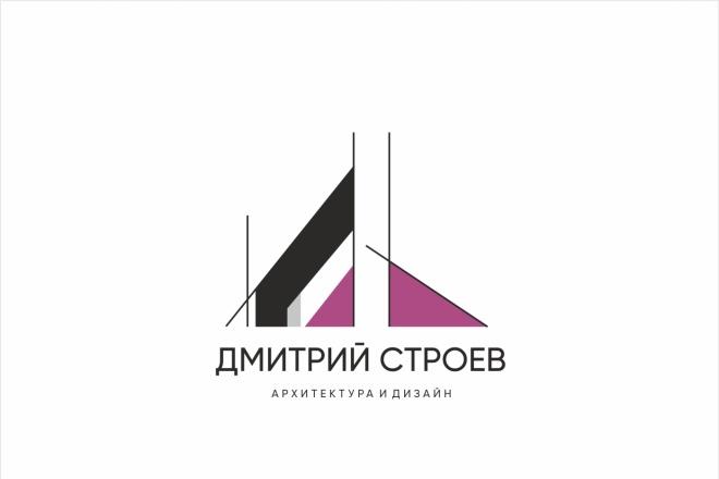 Логотип 55 - kwork.ru