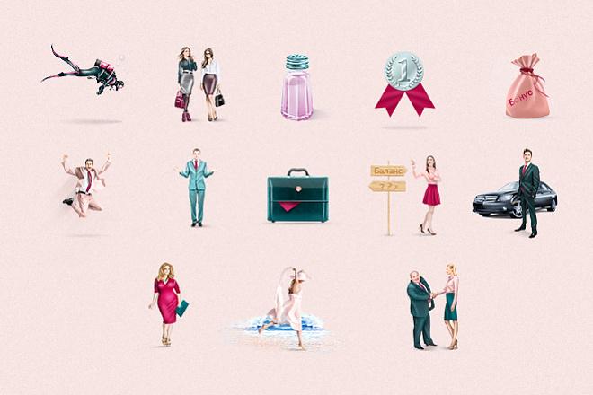 Нарисую эксклюзивную растровую иконку для вашего сайта 25 - kwork.ru