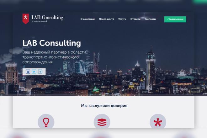 Верстка блока сайта по готовому дизайну 2 - kwork.ru