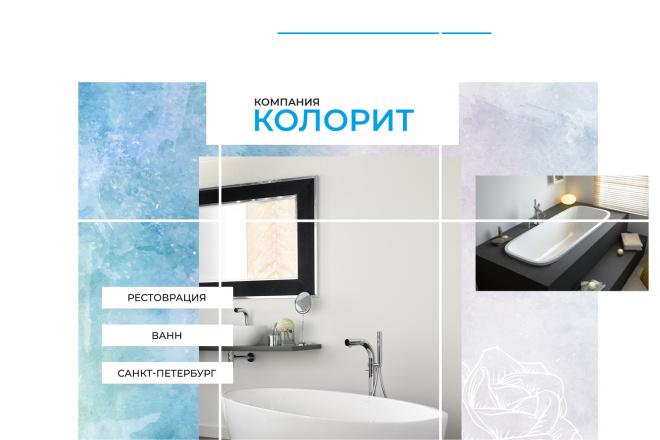 Оформление аккаунта Instagram 1 - kwork.ru