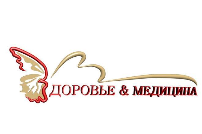 Создам объёмный логотип с нуля 12 - kwork.ru